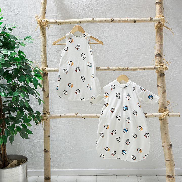 Baumwoll-Babyschlafsack